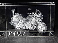 3Dクリスタル バイク