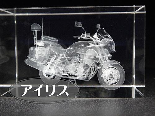 3Dクリスタルアート