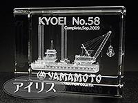 3Dクリスタル舟
