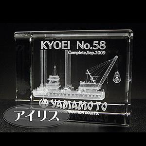 完成記念品の名入れ3Dクリスタル