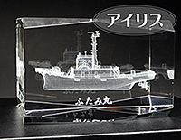 3Dクリスタル フルカラー写真入りクリスタル楯(ラウンド型)ね3