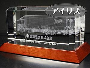 周年記念品の3Dクリスタル
