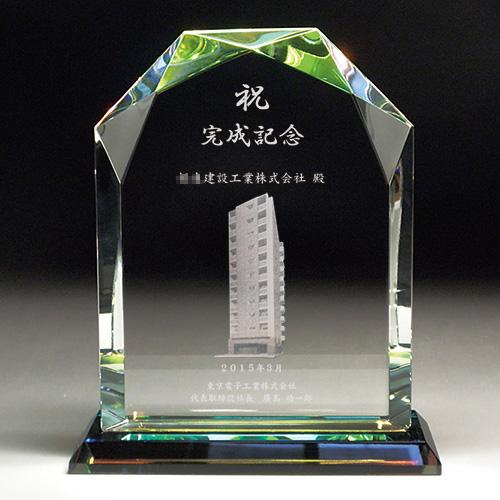 完成祝い記念品の2Dクリスタル楯(ダイヤカットアーチ型)