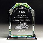 2Dクリスタル楯の記念品