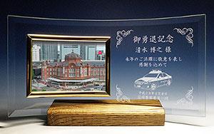 警察退職記念品のメッセージ入りフォトフレーム(木製台座付き)パトカー