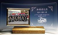 メッセージ入りフォトフレーム(木製台座付き)消防車