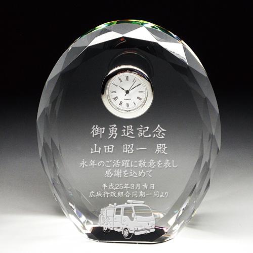 消防退職記念品のクリスタル楯(盾)時計付き
