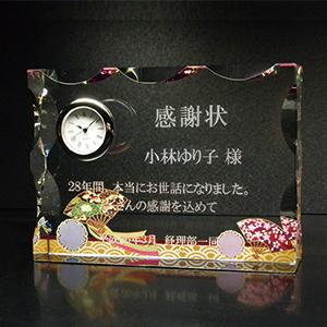 感謝状のフルカラーイラスト入りクリスタル楯(盾)