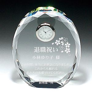 退職記念品のイラスト入りクリスタル楯(盾)桜柄
