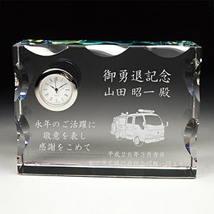 消防記念品のイラスト入りクリスタル楯消防車