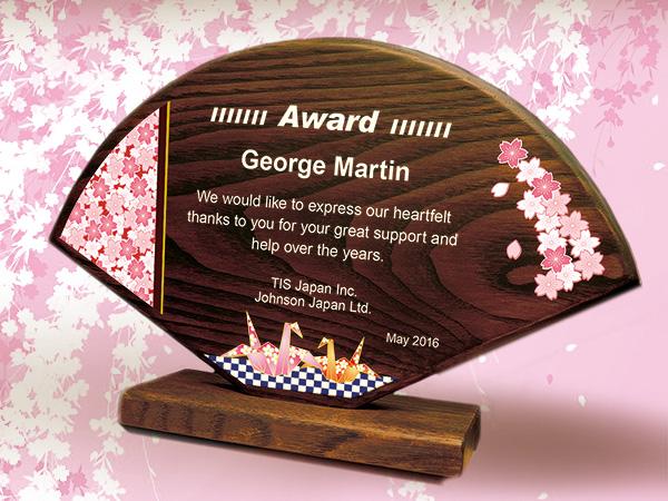 木製楯(盾)の記念品、木の楯(盾)扇型の表彰状、和柄:桜と折り鶴柄