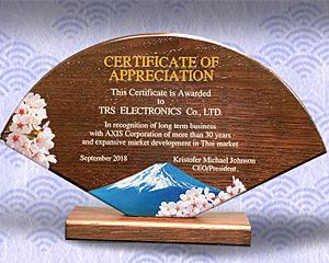 木製の楯(盾)の記念品、木の楯(盾)の感謝状、和柄(富士山と桜柄)