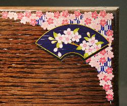 木製楯(盾)、木の楯(楯)桜柄