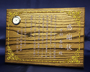 木の楯(盾)時計付